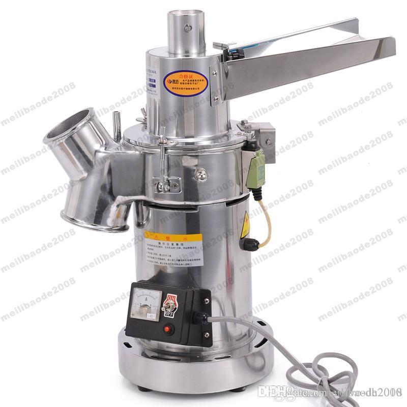 Herbal Medicine Pulverizer Grains Grinding Machine Herb Grains Mincers Grinder