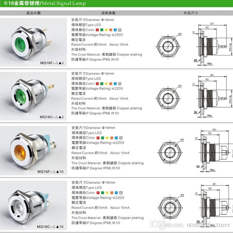 6V 12V 24V car eye led light with screw terminal,16mm metal waterproof IP67 pilot Lamp and indicator light