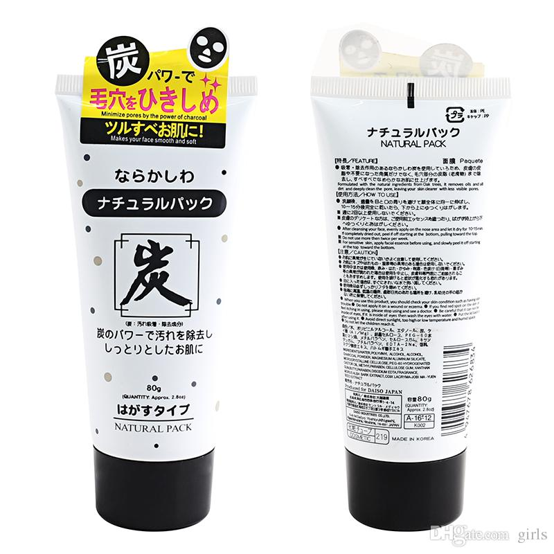 Resultado de imagen para Natural Black Pack Charcoal Acne Blackhead Peel Off Face Mask