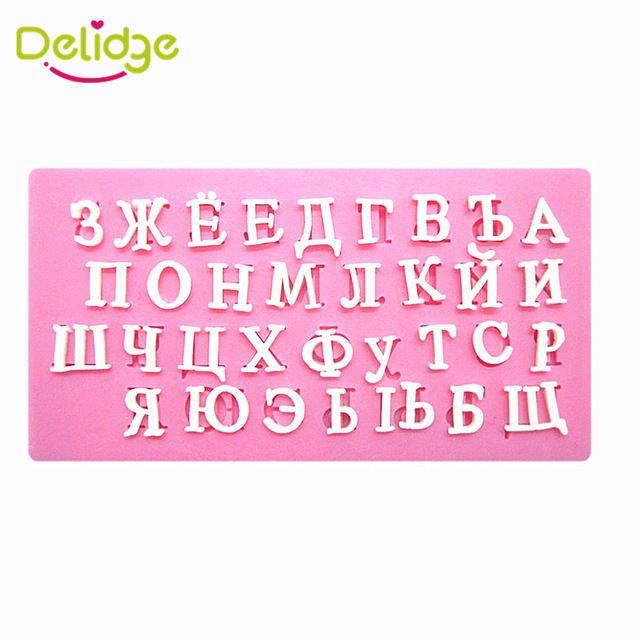 Delidge 10 pcs Russian Alphabet Cake Mold Silicone Russian Handwriting  Capital Lower Case Alphabets Script Letters Fondant Mold