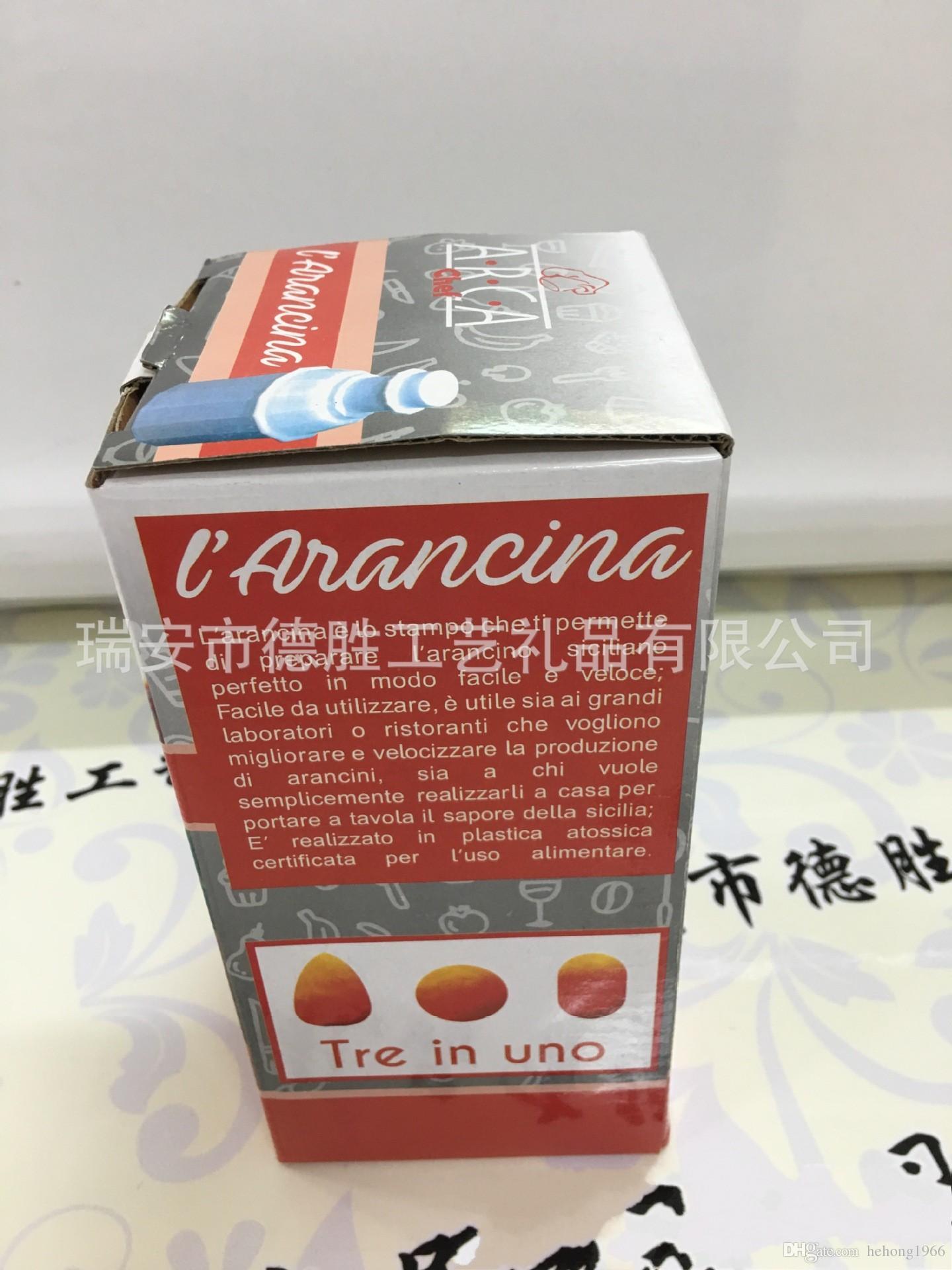 Arca Chef Three In one Stampo a rotolo di riso e verdure Stampi da cucina durevoli Nuovo arrivo Delicato ordine di prova 7 ts