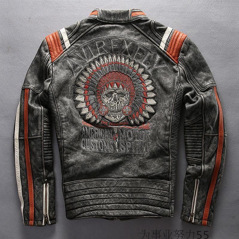 Harley Davidson Jacket Price List