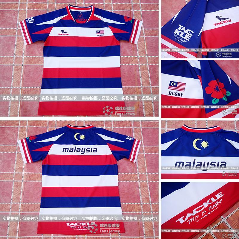 Compre 2017 Mens Camisas E Camisolas De Rugby Início Da Malásia Nova  Zelândia 2017 Rugby Malásia 2017 Home Super Rugby Malásia Camisa De  Xiaochouya 6242d10f440a5