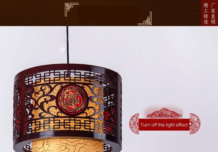 Chinês led oco de madeira quarto restaurante chá corredor varanda antigo lustre lustre de madeira interior imitação de pele de carneiro