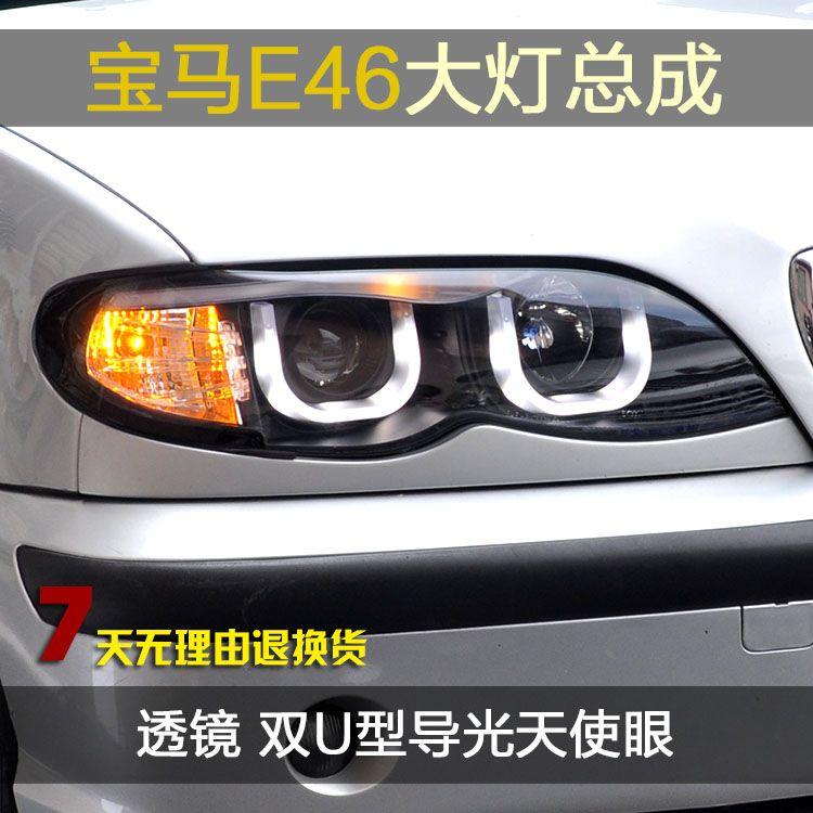 Para Bmw E46 Conjunto De Faros Cuatro 3 318320 325ci 330ci Faros Xenon Modificados Led Xiushan