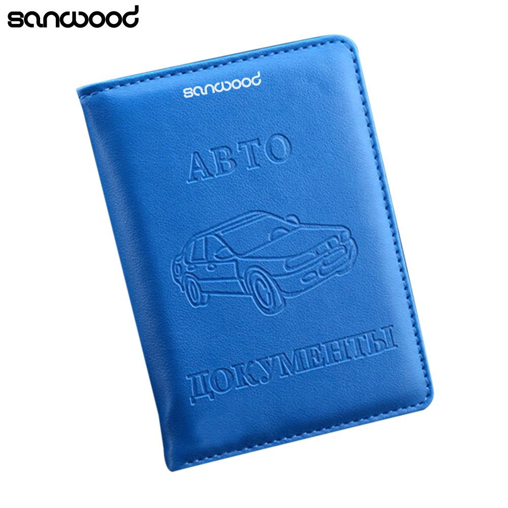 Wholesale Russian Faux Leather Case Cover For Car Driver\'S License ...