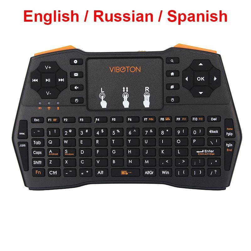Transit Russische Tastatur mini keyboard version 2 4g wireless keyboard