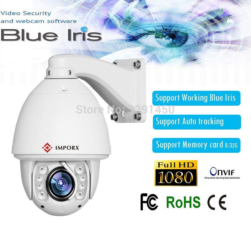 imporx working blue iris software camera hot sell auto tracking ptz rh dhgate com