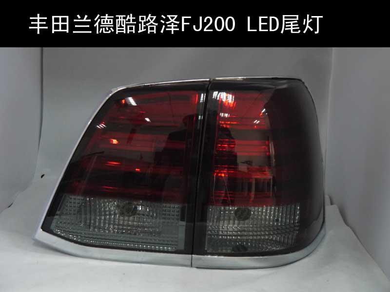 POUR Taiwan Xiushan dédié à la croiseur terrestre FJ200 modifié feux arrière LED feux arrière ensemble de feux arrière