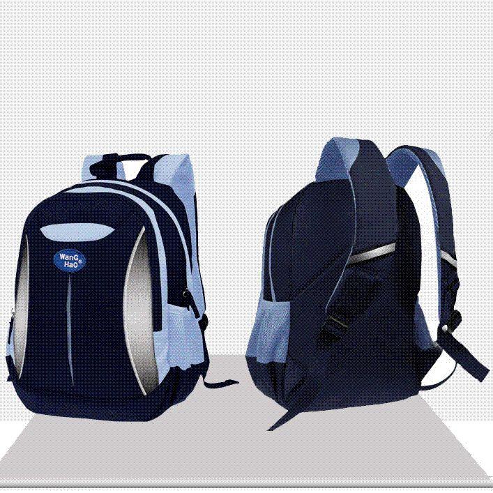 86eba08d032 New Fashion Primary School Students School Bags Grade 1 - 5 Children ...