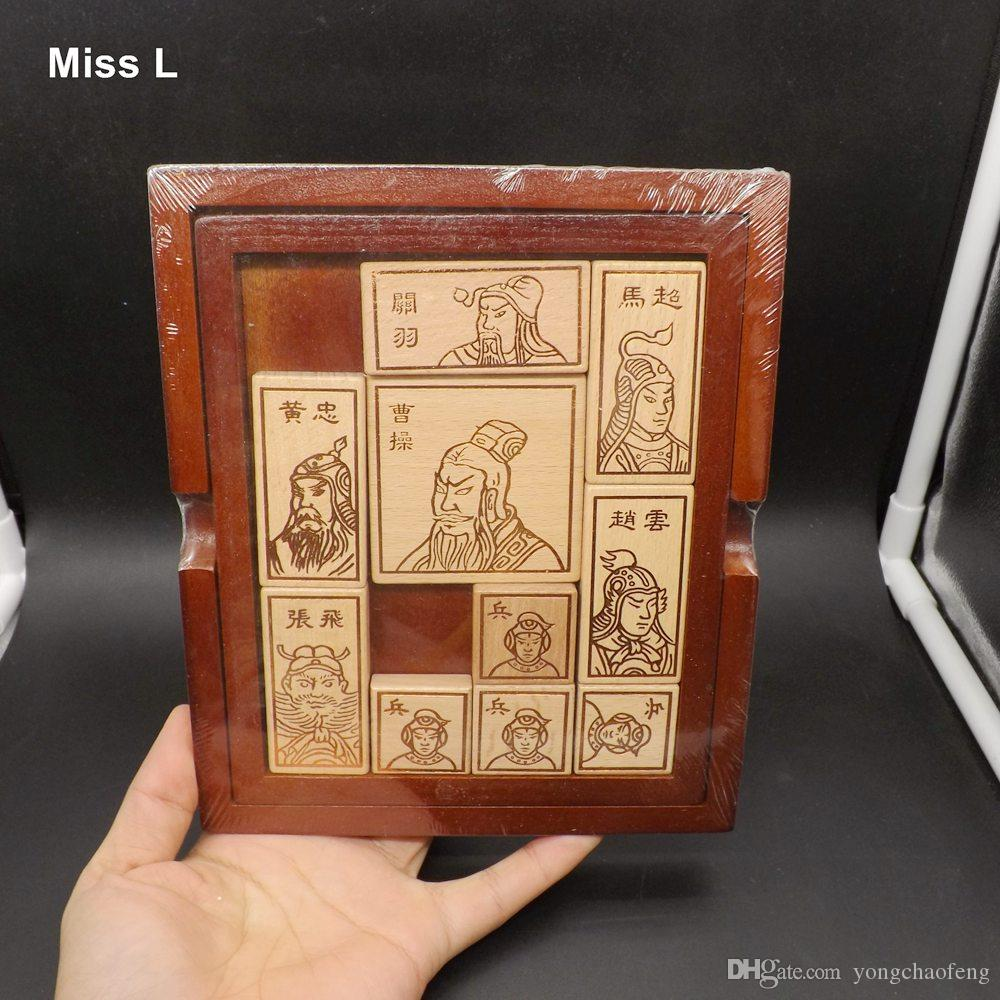 Fun box funny picture funny pic pic of fun funny image - 2017 Funny Chinese Traditional Chess Brain Games Huarong Road Fun Box Wooden Toy Kid Adults Interactive Game From Yongchaofeng 39 19 Dhgate Com