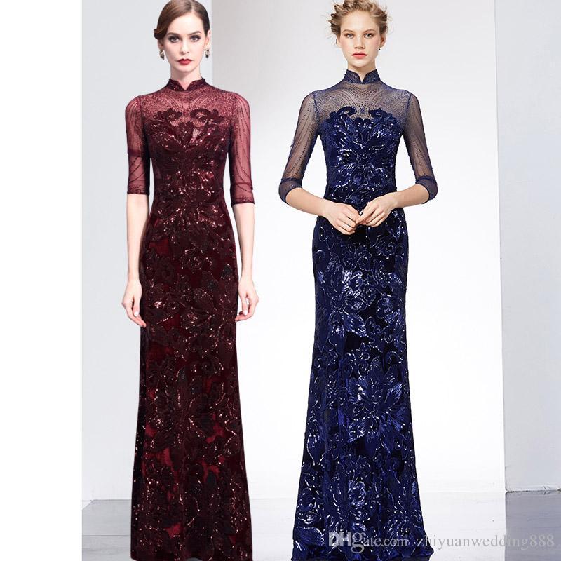 High neck evening dresses uk 2018