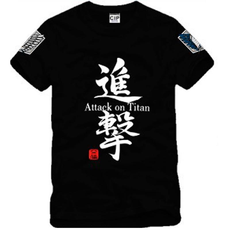 Wholesale japanese anime t shirt scouting legion clothes for Wholesale logo t shirts