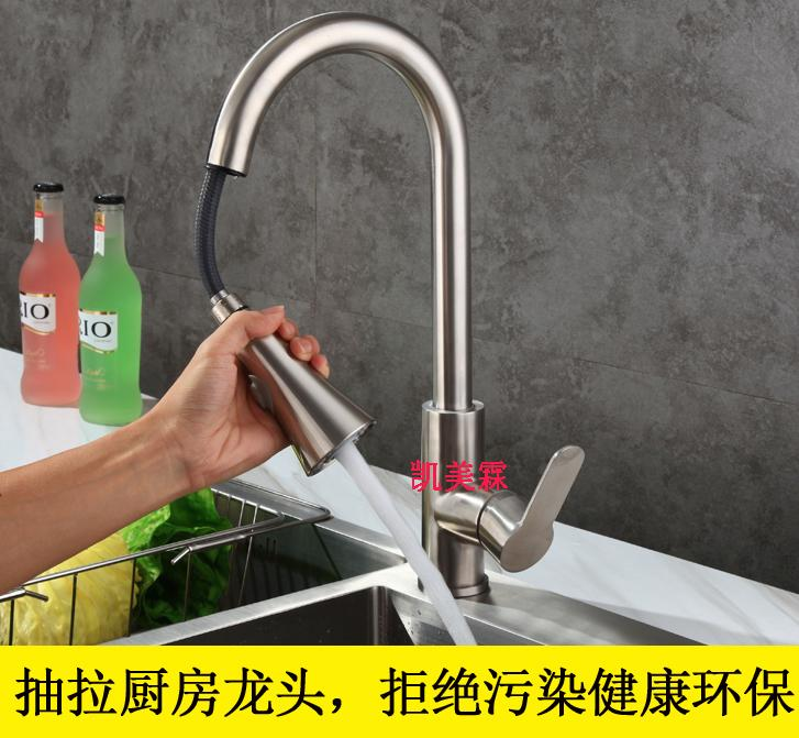 304 Stainless Steel Kitchen Faucet Pull Out Spray Mixer Sink Faucet