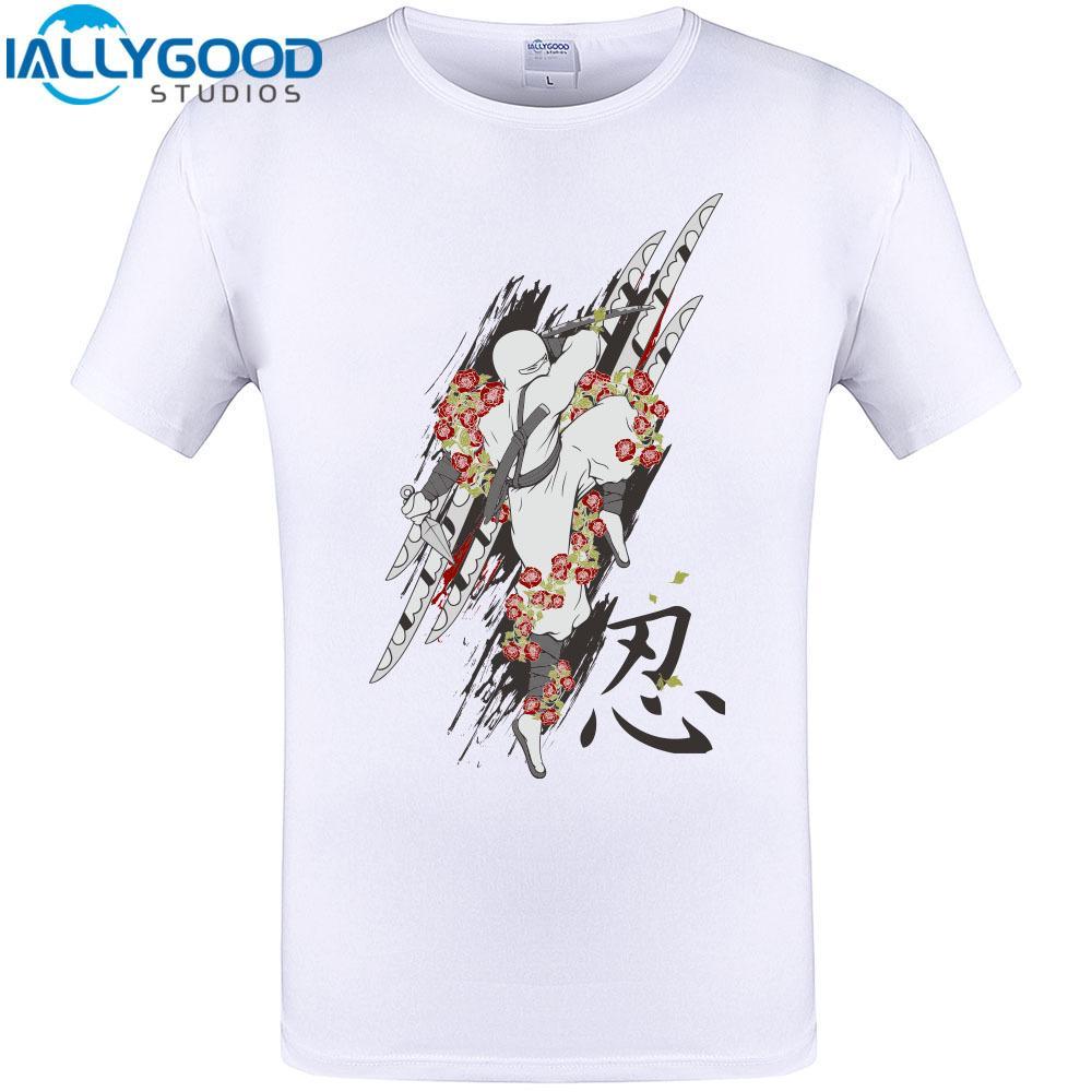 Japanese Ninja And His Asahi T Shirt Design Culture Character T ...