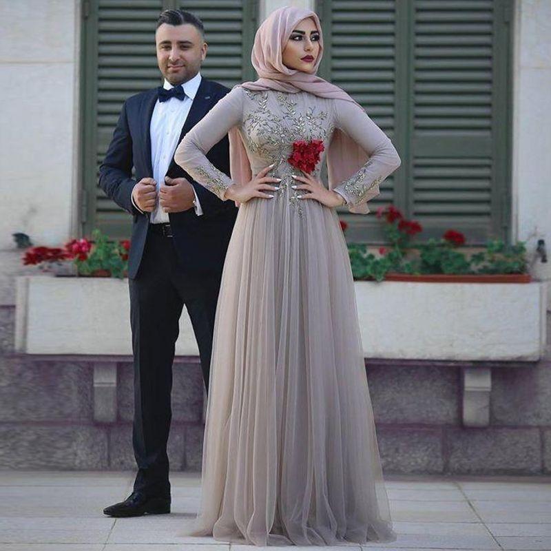 Ihram Kids For Sale Dubai: Long Sleeves Silver Muslim Evening Dresses Scoop Neck