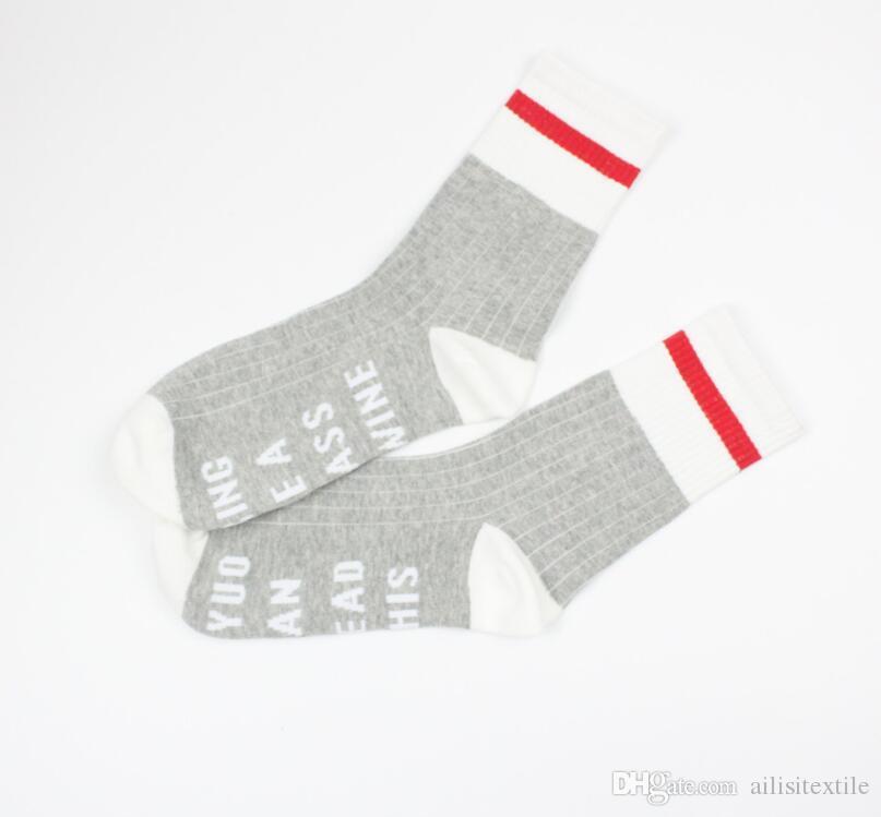 Neueste Art und Weise Mens Socken Kompressionsstrümpfe WENN SIE DIESES LESEN mir ein Glas Wein / Bier glücklich Socken für Männer Frauen bringen