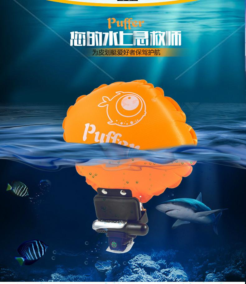 Life Buoy Lifesaving Self Rescue Bracelet Sucba Swimwear Fast Inflated Balloon Water Sports Swim Gasbag Wristband Escape Float