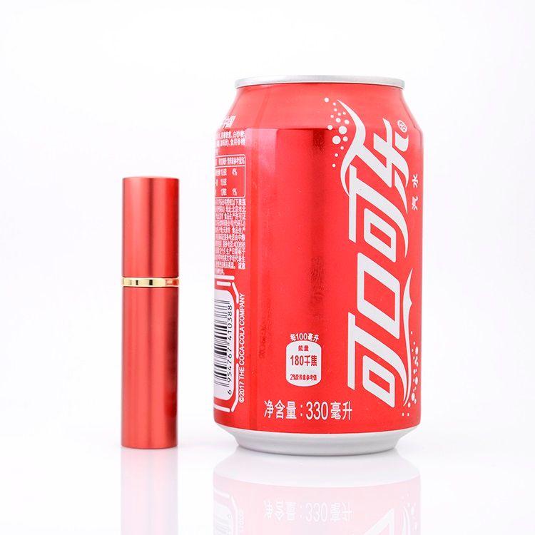 5 ml Mini Garrafa De Vidro De Alumínio 5 ML Presente Frascos De Perfume de Alta Qualidade Recarregáveis Mini Perfume-garrafa Perfume Spray Atomizador Garrafa Vazia