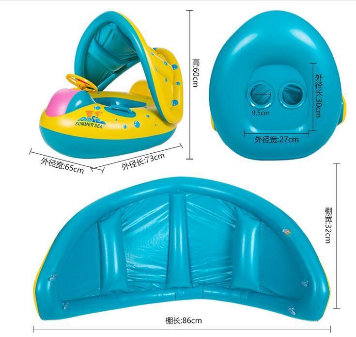 Flotador inflable de la nadada del anillo del bebé del verano flotante barco de juguete inflables del anillo de asiento Juguetes de agua para la diversión de la playa Juguetes