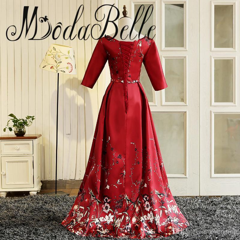 Borgogna Prom Dresses Mezze maniche Abaya Disegni Dubai Real Images Floral Evening Gown Robe De Soiree 2017