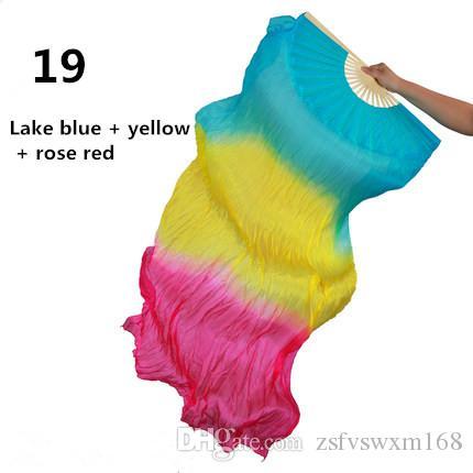 Soie de danse du ventre soie tricolore longue éventail fan de danse élégante accessoires de performance accessoires de performance