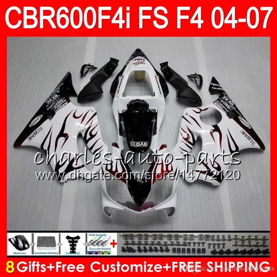 8ギフト23彩色Honda CBR 600 F4I CBR600F4I 04 05 06 07 AAHM10赤い炎CBR600FS FS CBR600 F4I CBR 600F4I 2004 2004 2007フェアリング