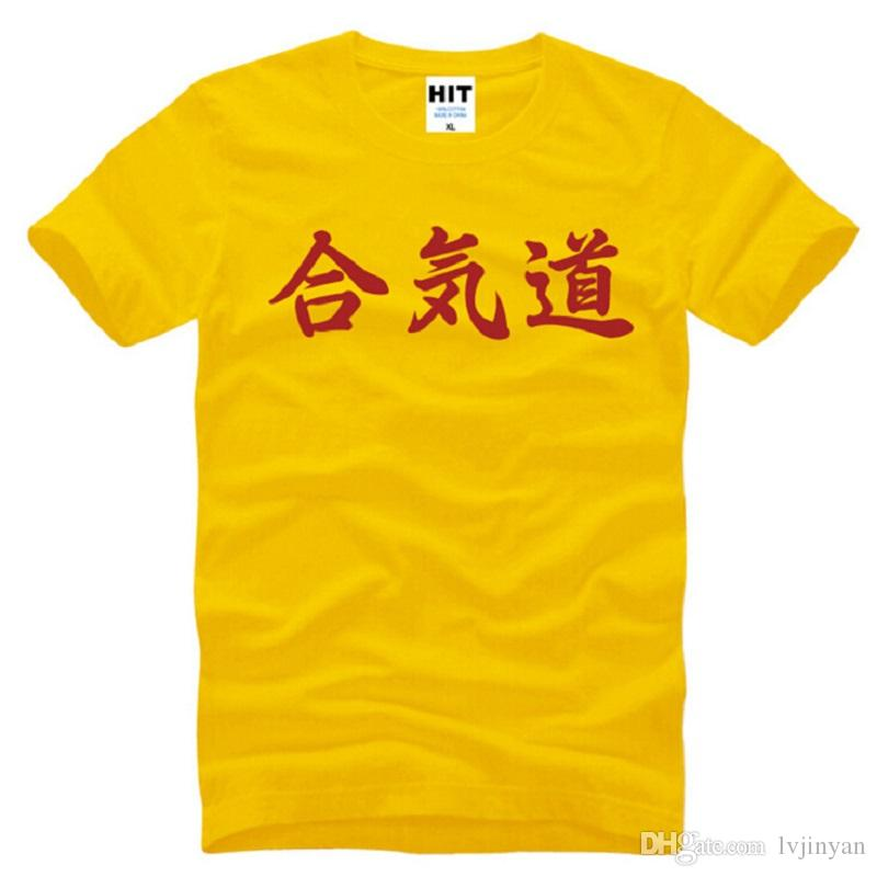 New Summer Japan AIKIDO T Shirts Men Cotton Short Sleeve Letter Printed Men's T-Shirt Fashion Male Sport Fitness Tops Tees S-3XL
