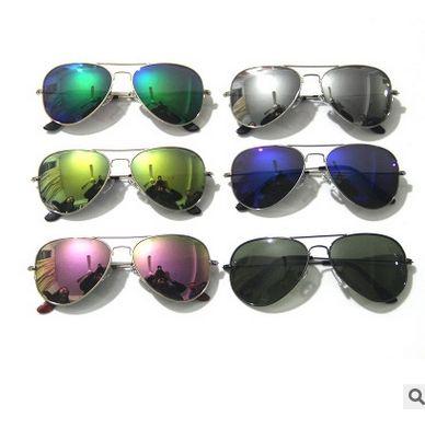 Compre 2017 Luxo Óculos De Sol Polarizada Espelho Dos Homens Óculos De Sol  Das Mulheres Da Marca De Design Superstar Polarizada Óculos De Sol De  Emma12345, ... 9b7ce817e7