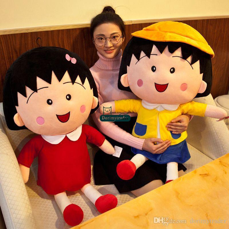 2019 Dorimytrader Pop Japan Soft Girls Toy Chi Bi Maruko