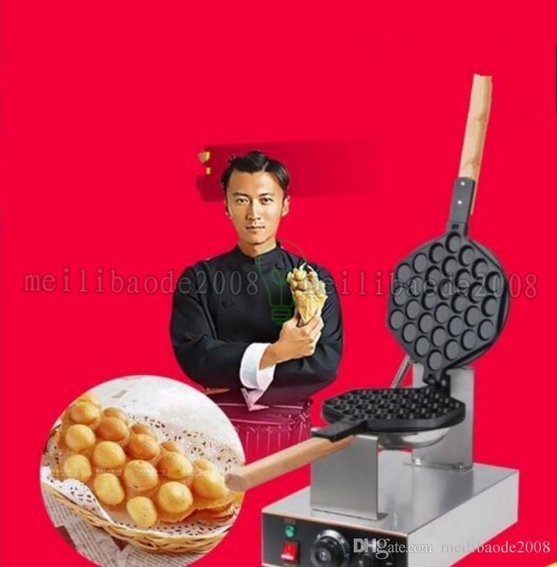 Mit CE-Zertifizierung 220V 110V Hongkong Ei Waffelmacher Machine Eier Puffs Maker Bubble Waffel Kaufen Maschine Kostenlos erhalten 12 weitere Geschenke MYY