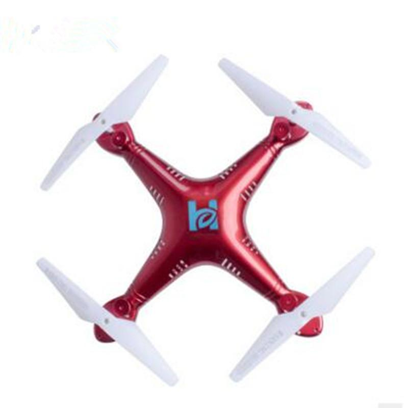 High definition UAV high definition real - time aerial four - axis intelligent remote control model model toy