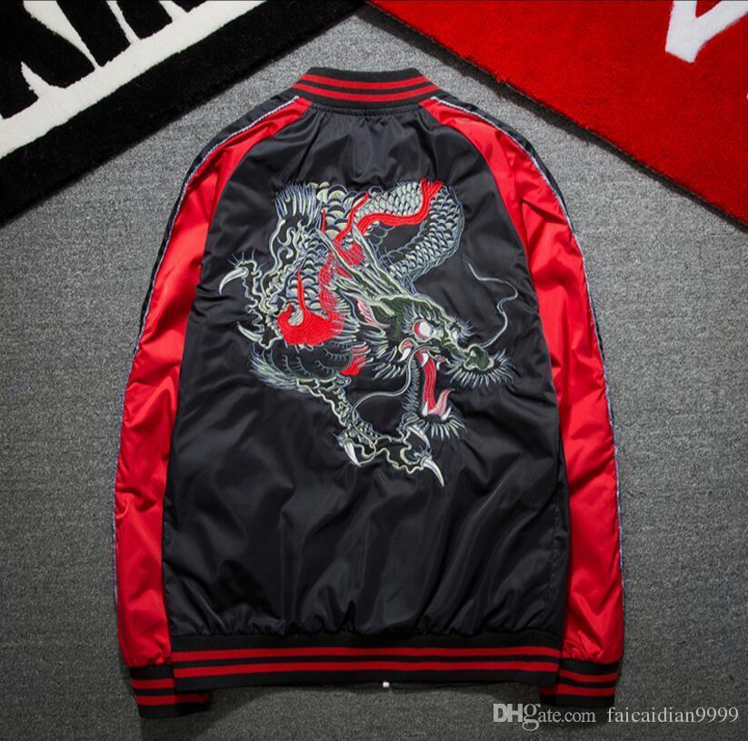 2017 kanye west new wind dragon totem Harajuku coat Yokosuka embroidery yeeus jacket male pilots baseball uniform MA1
