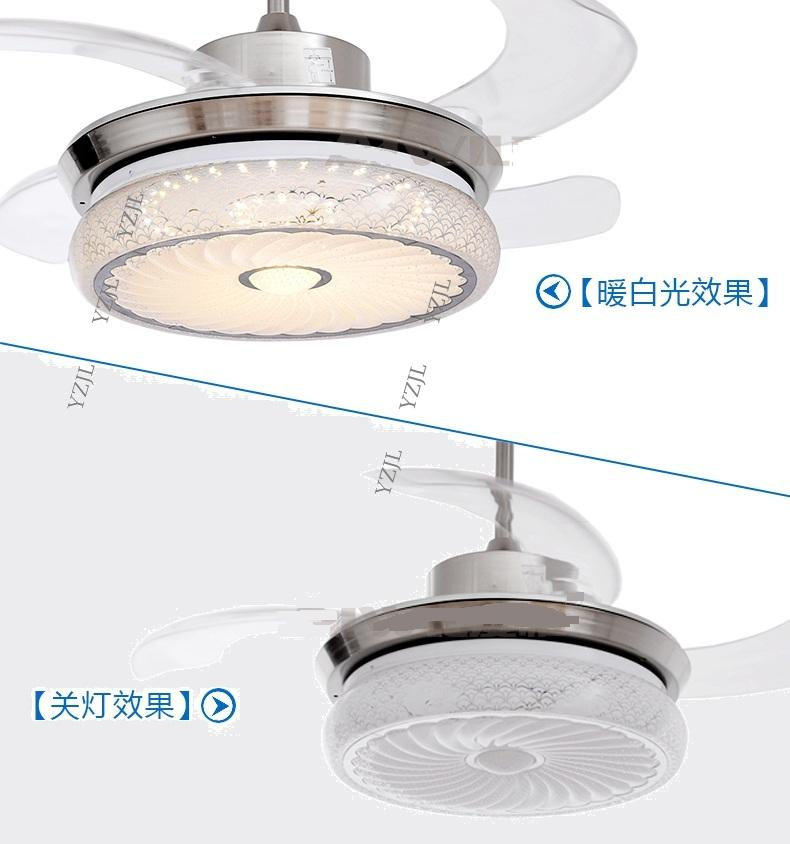 LED stealth remote control fan lights ceiling Minimalism modern living room bedroom dining room ceiling fan with light 42inch