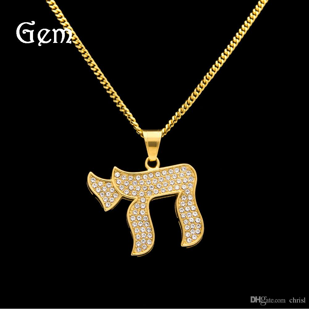 Wholesale new diamond pendant chai jewish symbol hot exaggerated wholesale new diamond pendant chai jewish symbol hot exaggerated pendant gold necklace jewelry for men hip hop wholesale jewelry design gold charms from aloadofball Gallery