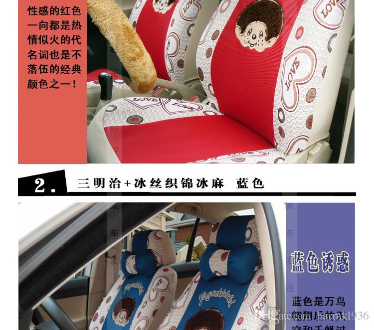 Changan Star 2 Generation 3 Generation S460 Taurus Cm8 Ou Nuofu ...