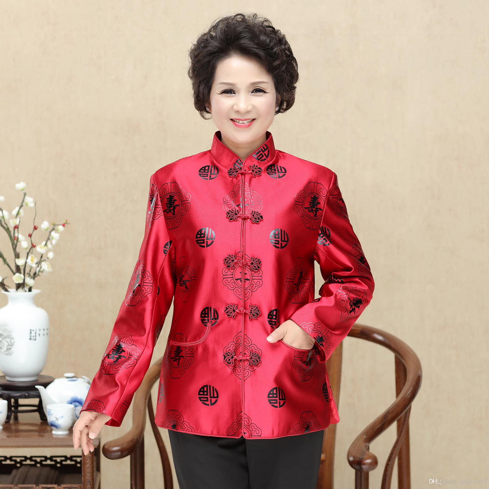 8a2f3854a Shanghai Story Chinese Vintage Jacket Women's Clothing National ...