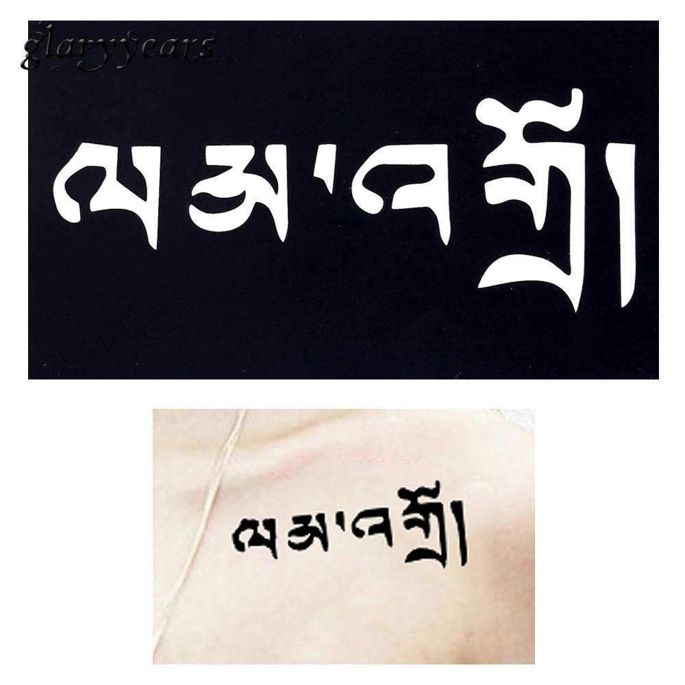 Compre Al Por Mayor Diy Tattoo Stencil Para Henna Indian Woman Words ...