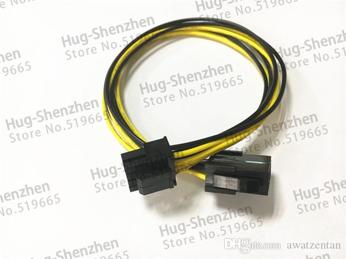 High Quality 18AWG NEW CPU 8 pin to 84+4 pin Power Adapter Extension Cable 8pin to 8pin CUP power cable 30CM 18AWG