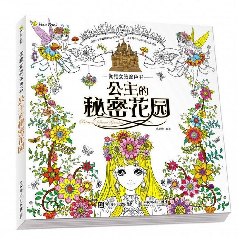 princess secret garden coloring book children adult relieve stress kill time graffiti painting drawing antistress coloring books colouring book for toddlers - Anti Stress Coloring Book