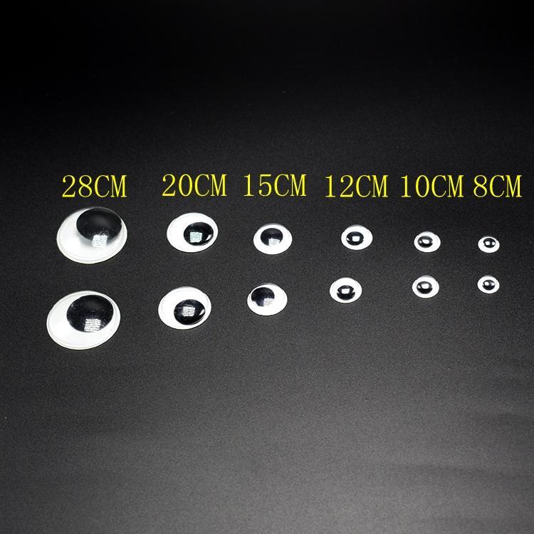 12MM 3D activités auto-adhésives déplacement des yeux yeux en plastique Wiggling yeux pour enfants jouets bricolage ou poupée jouet accessoires
