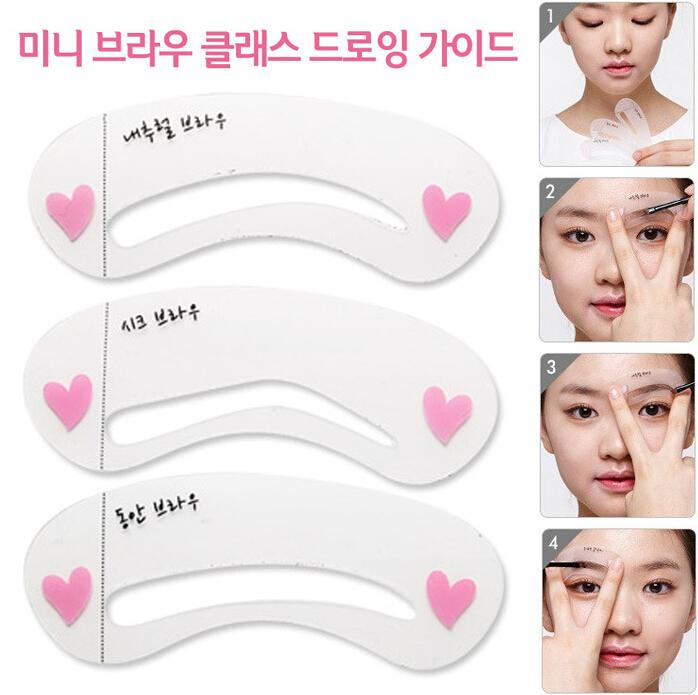 Eyebrow Stencils Eyebrow Class Card Makeup Tools Accessories