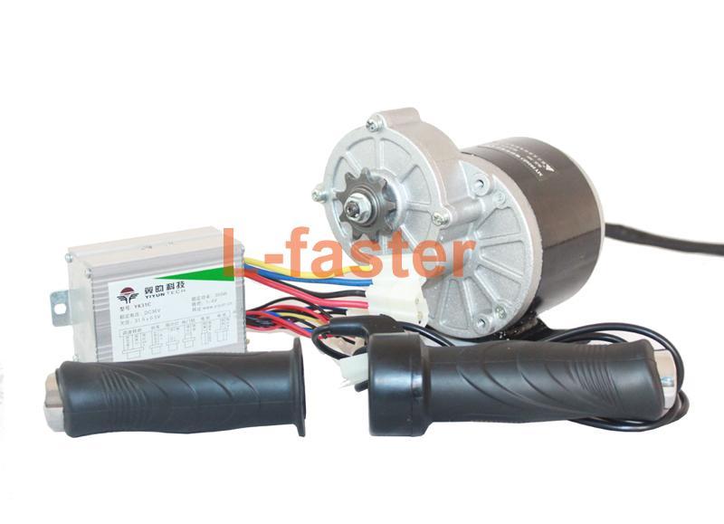 Throttle Lever For Dc Moter : V w my z motor controller twist