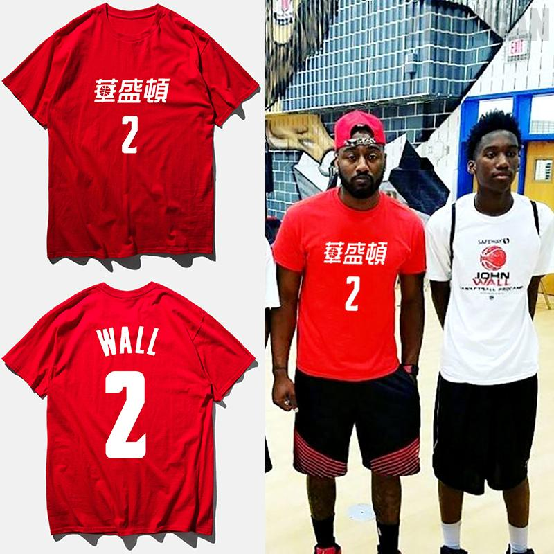 reputable site 45676 95148 T shirt men luxury fashion print t shirt summer john wall jersey #2 wall  red short sleeve loose cotton t shirt tops tees,tx2408