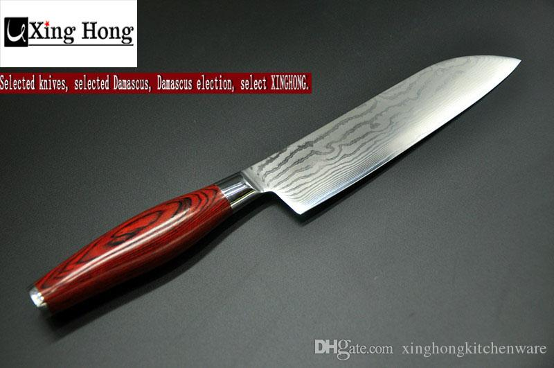 see larger image - Japanese Chef Knife