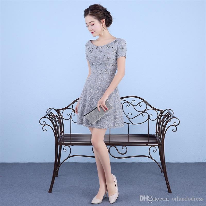 짧은 소매 우아한 신부 가운이있는 새로운 도착 짧은 이브닝 드레스 2017 공 댄스 파티 미인 홈 커밍 / 졸업식 공식 드레스