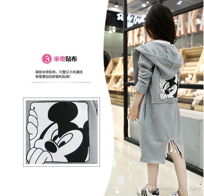 2016 Children Girls Micky Mouse Printed Long Sleeve Coat + White Basic Tassel Shirt Outfits Kids Girl Grey Pink Coat Set B4378