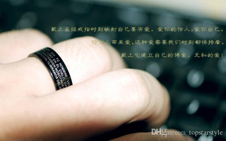 Couples black tungsten prayer ring Classical Jewelry Finger ring for men and women black plated and cross prayer words engraved