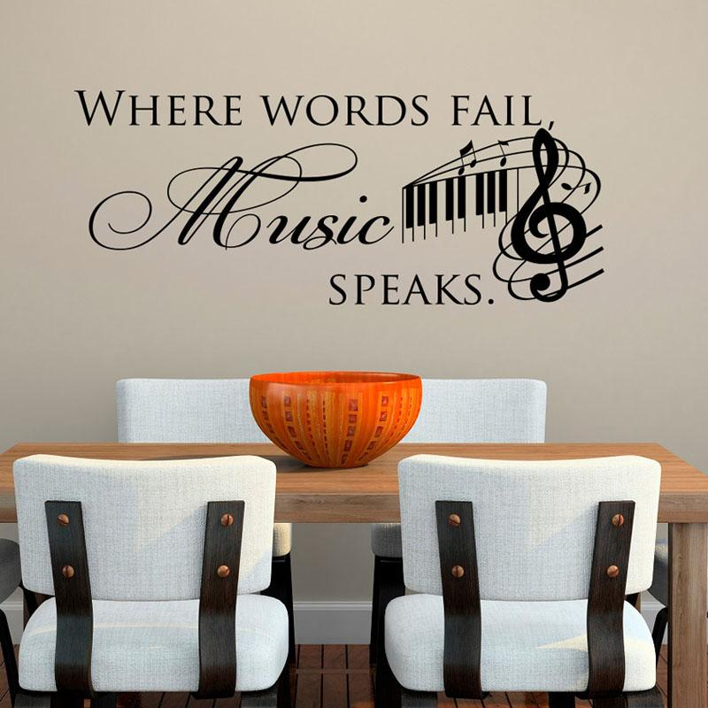 where words fail music speaks wall stickers quotes diy home decor