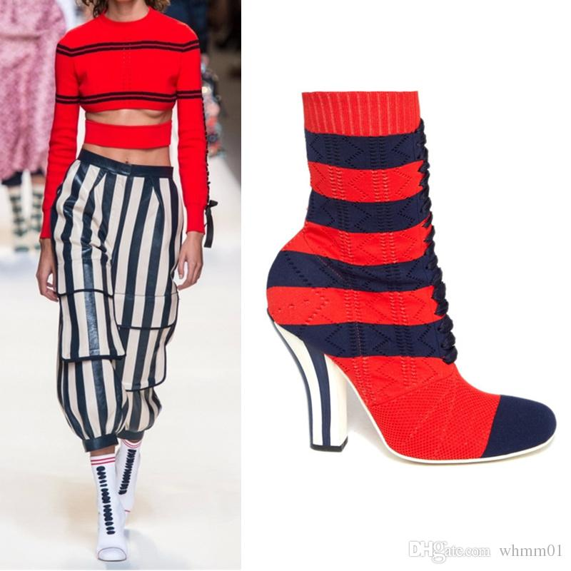 Striped Boots